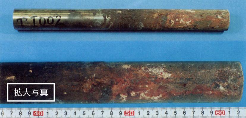 シリコロイA2,シリコロイD (長さ方向に縦に2分割した材料を溶接)