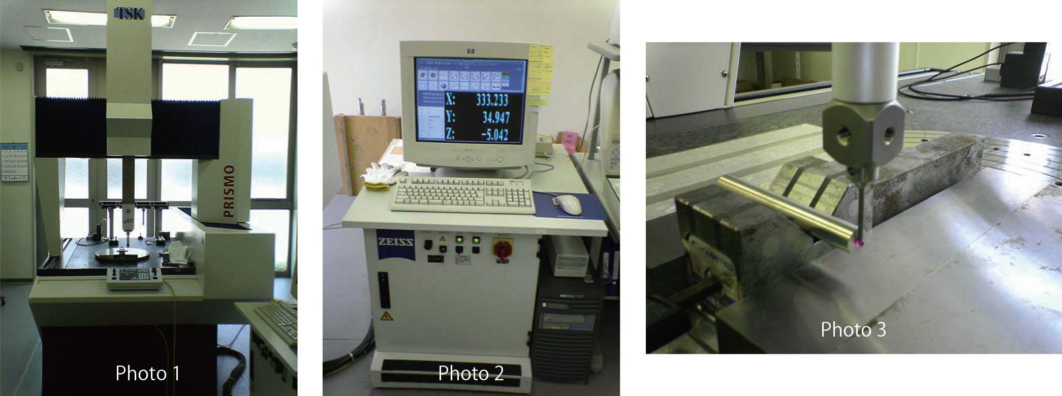 精度・高速三次元測定機 / カールツァイスPRISMO 5 HTG VAST