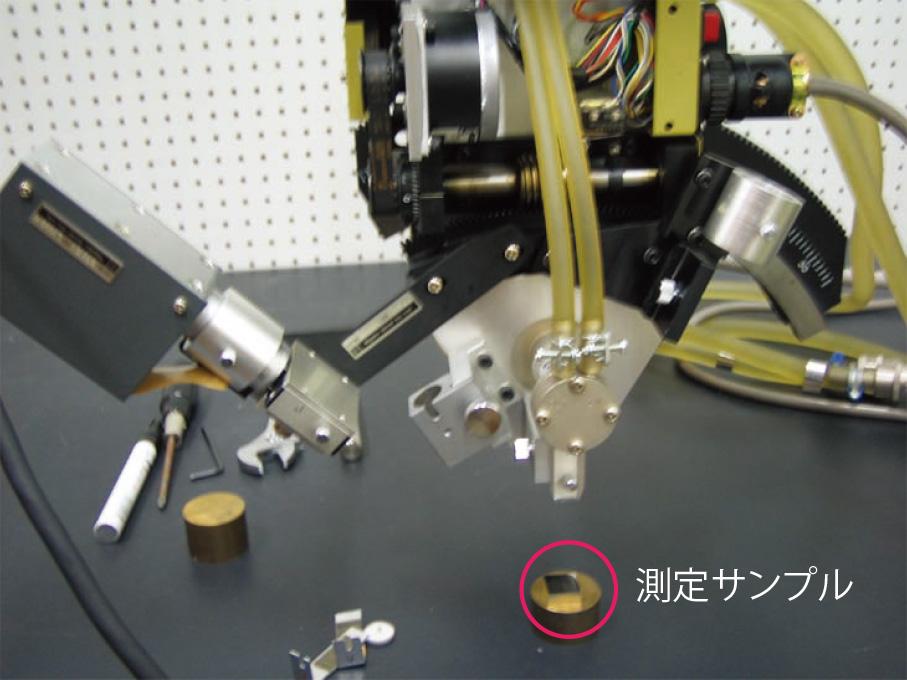 X線回折装置による残留オーステナイト測定