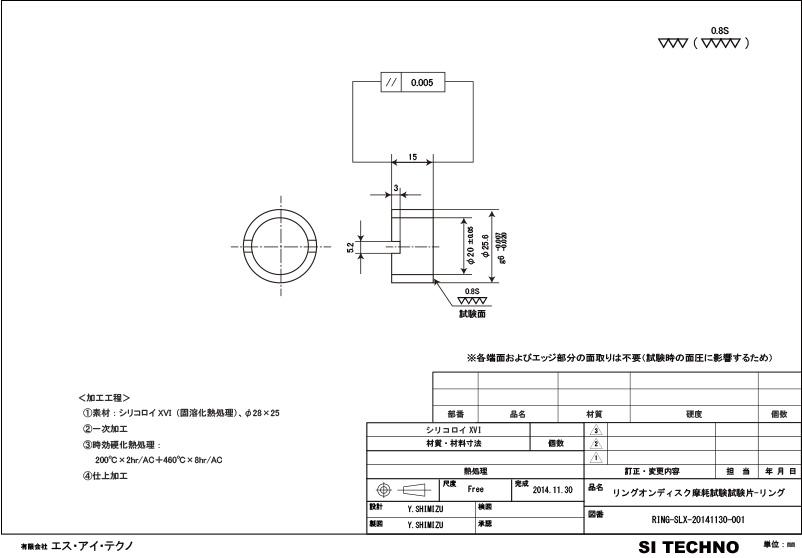 service_drawing_photo01